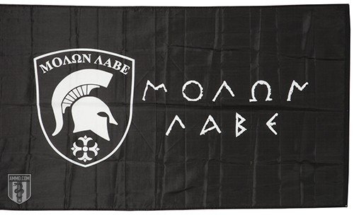 The Molon Labe Flag