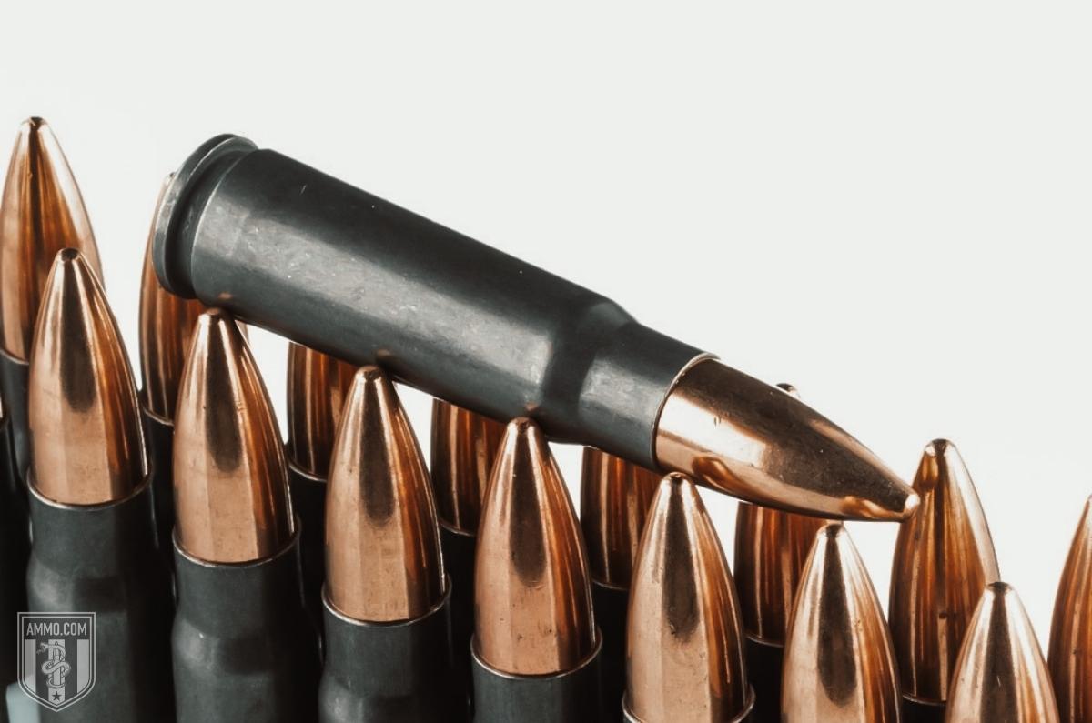 Steel Casing Ammo