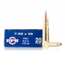 Image For 20 Rounds Of 123 Grain FMJ Boxer Brass 7.62x39 Prvi Partizan Ammunition